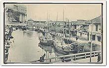 昔の船川写真